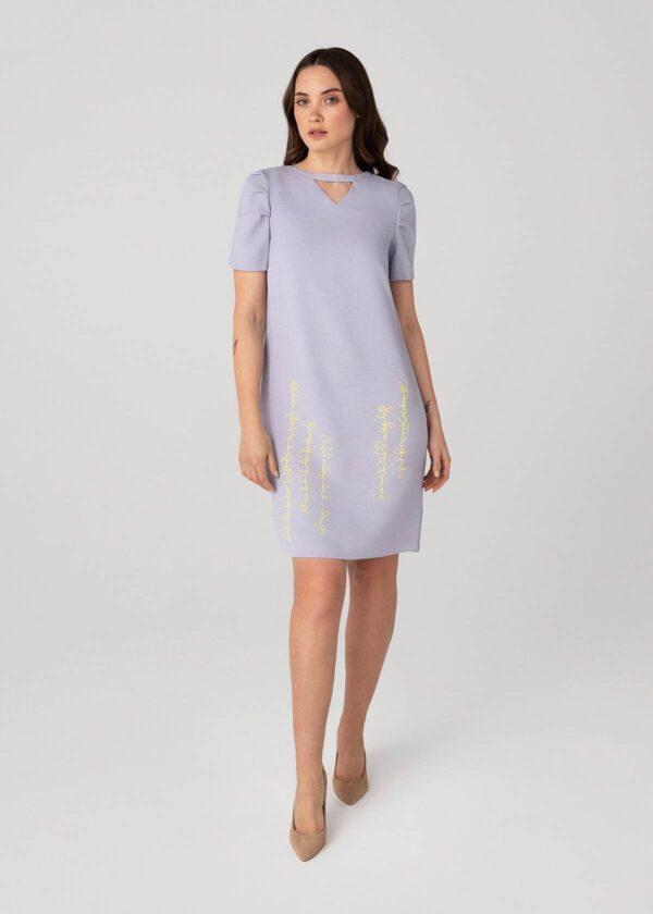 Alyvinė suknelė tiesaus kirpimo - Tauri Look
