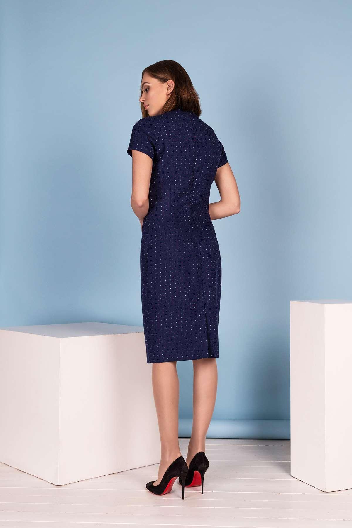 """Tamsiai mėlyna dalykinė suknelė """"My own dress 24"""""""